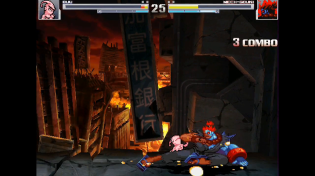 Thumbnail for Buu (Dragon Ball Z) vs Mech Gouki (Street Fighter) - MUGEN (Gameplay) S1 • E22